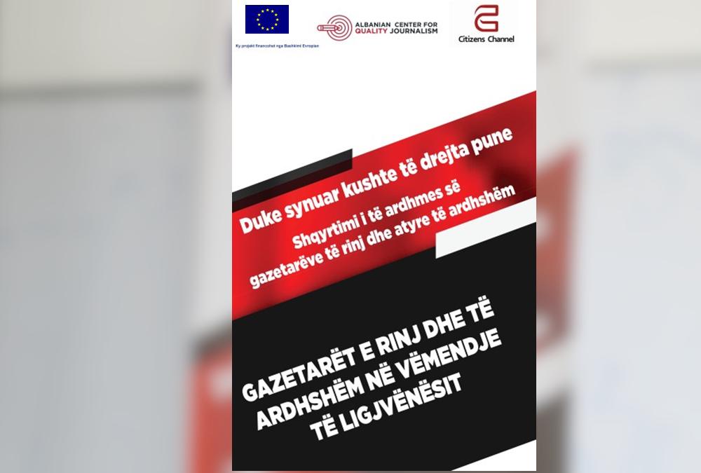 """""""Duke synuar kushte të drejta pune"""" – Tur takimesh me studentët e gazetarisë në Shqipëri"""
