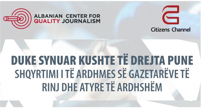 Studim: Duke synuar kushte të drejta pune; Shqyrtim i të ardhmes së gazetarëve të rinj dhe atyre të ardhshëm