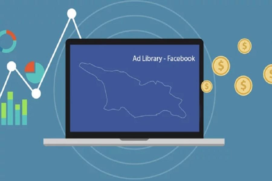 Fushata online, hije dyshimi se është lënë qëllimisht e parregulluar